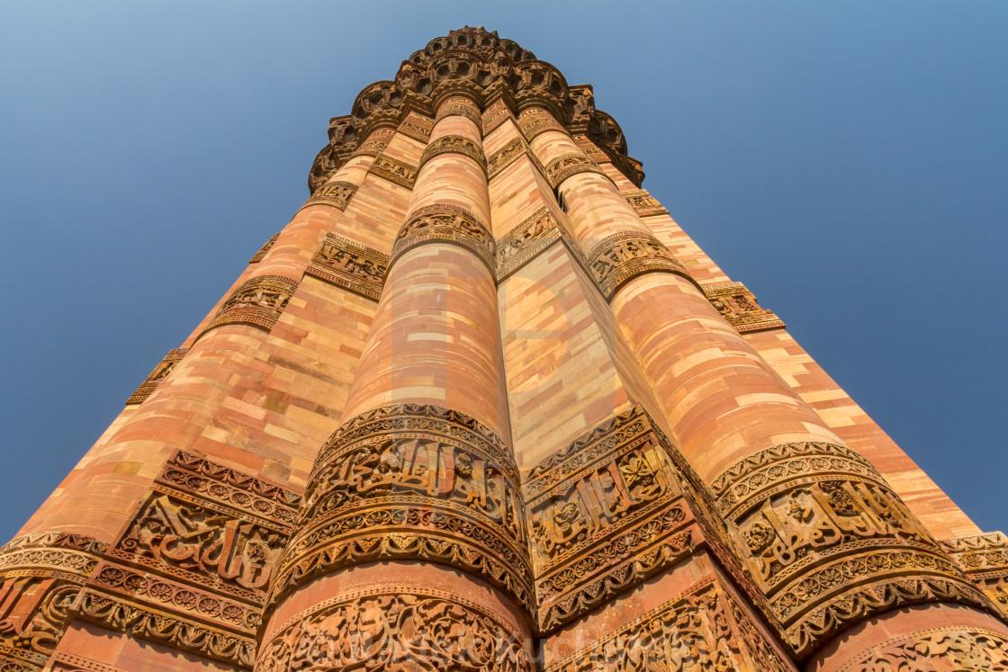 """""""Qutb Minar in Delhi. 13th / 14th AD, India."""" stock image"""