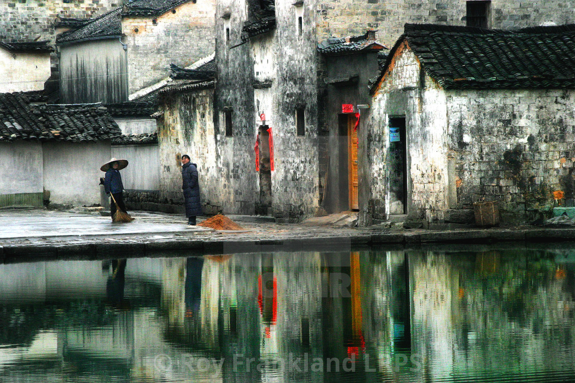 """XiDi - a historical Chinese village"" stock image"