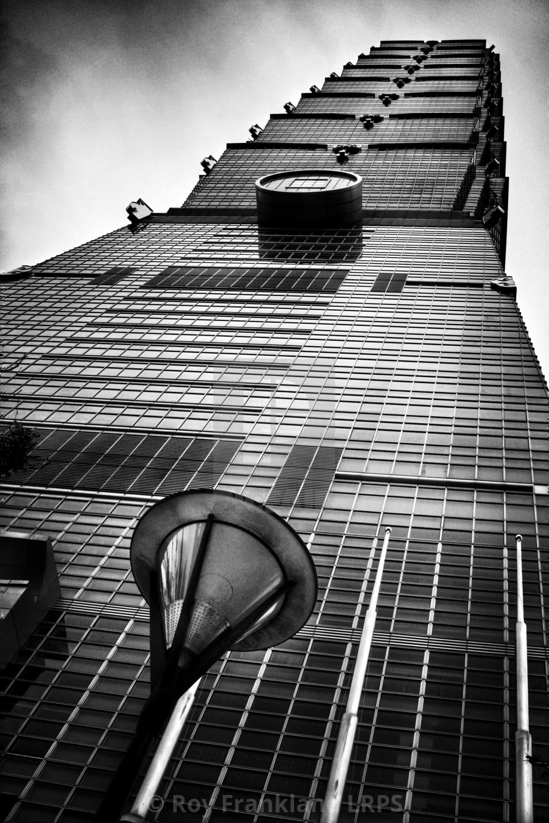 """""""Taipei 101"""" stock image"""