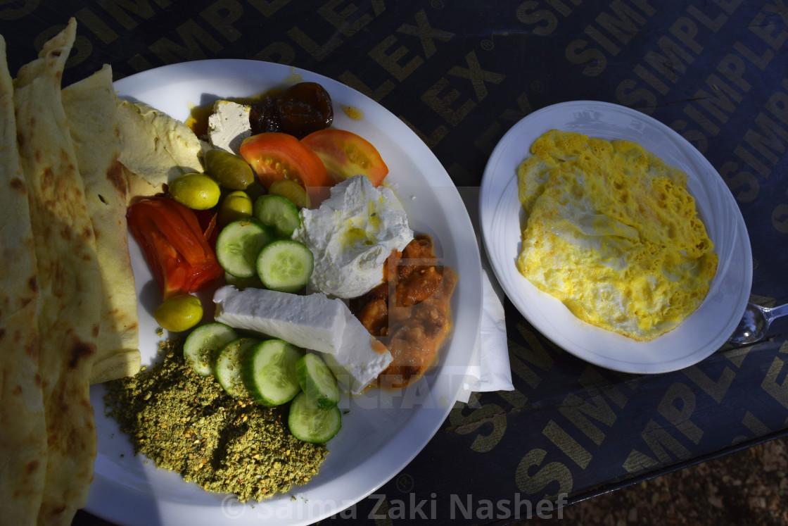 """""""Jordanian Breakfast"""" stock image"""