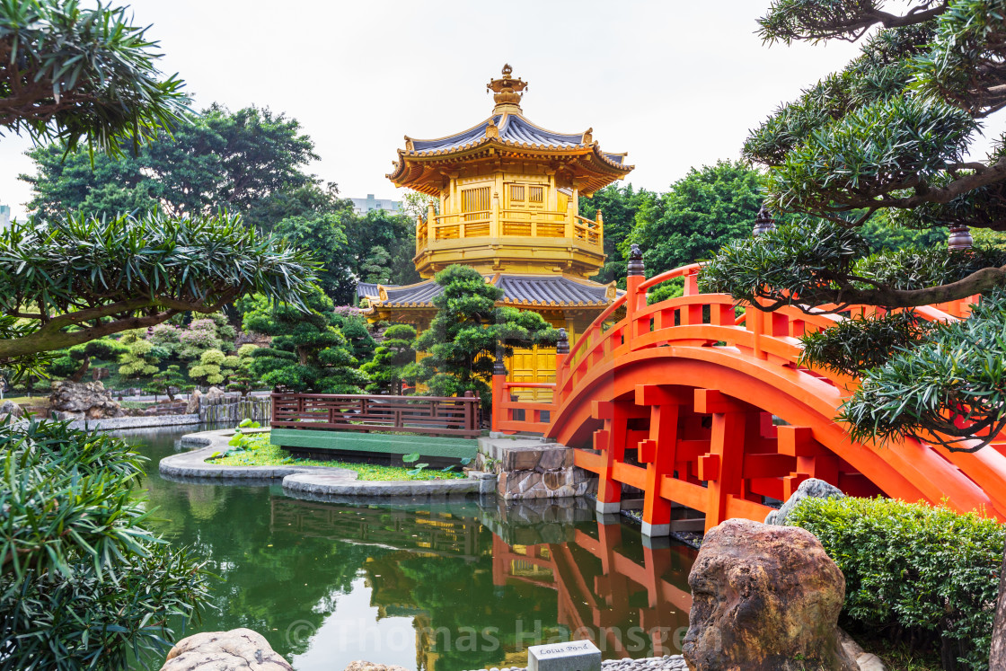 """Nan Lian Garden, Diamond hill, Hong kong"" stock image"