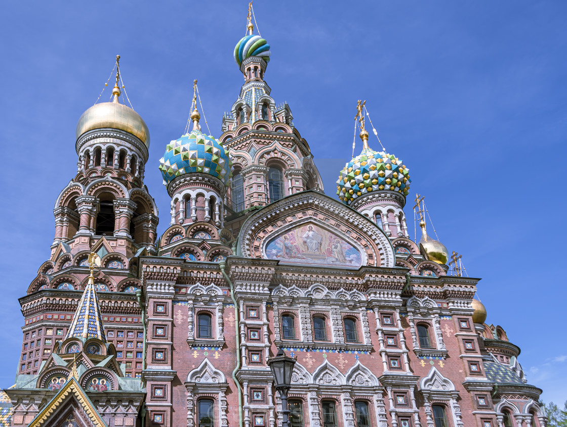 """""""Church of our Saviour on Spilled Blood"""" stock image"""
