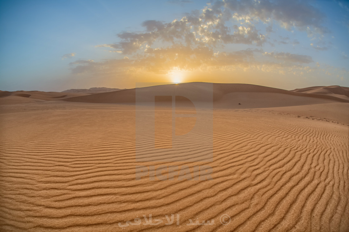 """Sun Of Libyan Sahara"" stock image"