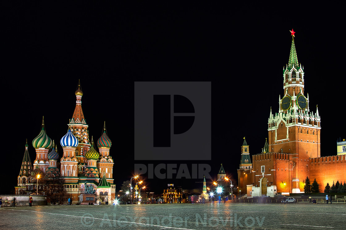 """Moscow. Red Square"" stock image"