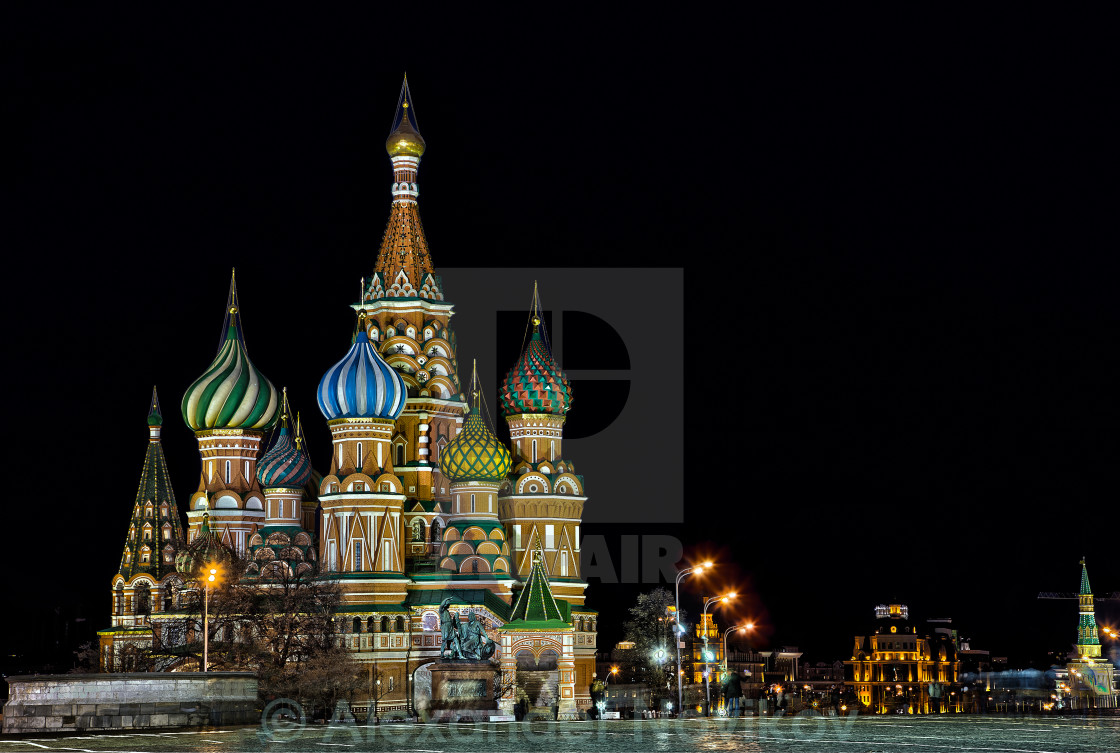 """Red Square"" stock image"