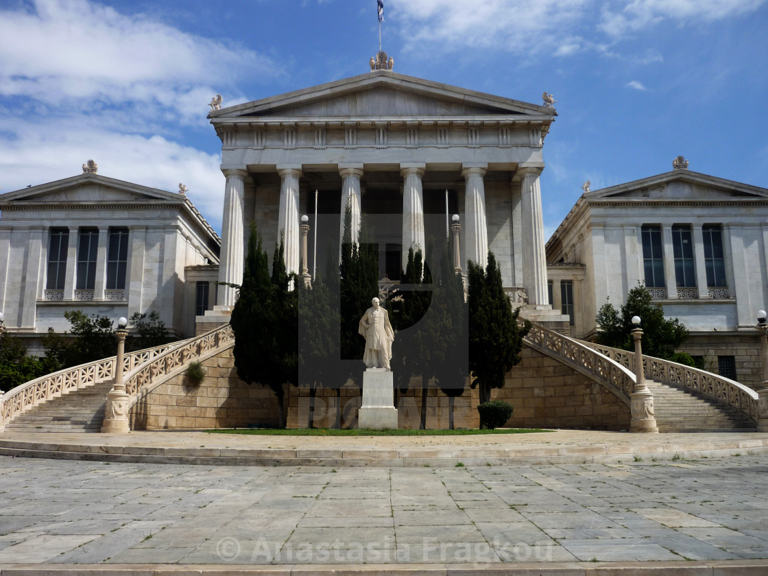 """""""National Greek Library"""" stock image"""