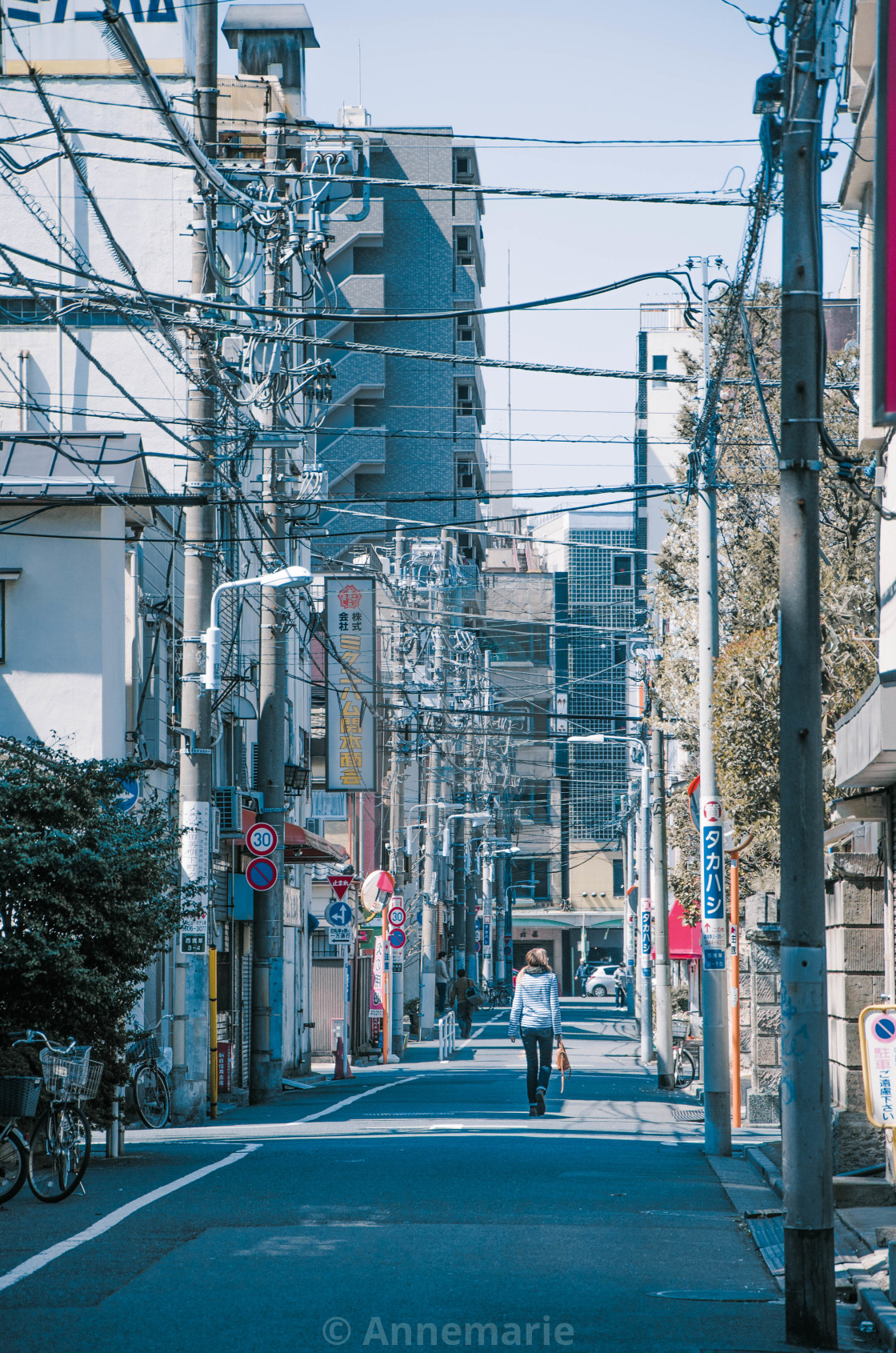 """Tokyo Streets"" stock image"