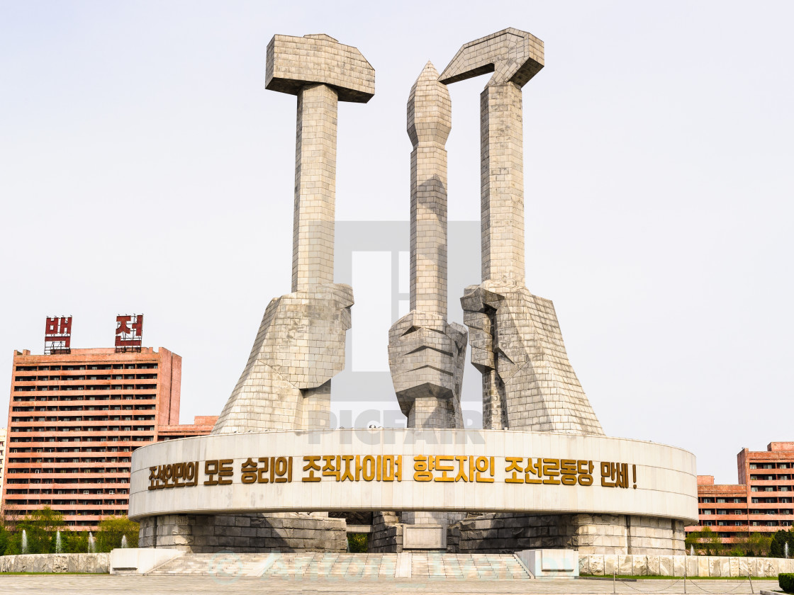 """PYONGYANG, NORTH KOREA - MAY 1, 2012: Monument to the Founding of the Korean..."" stock image"
