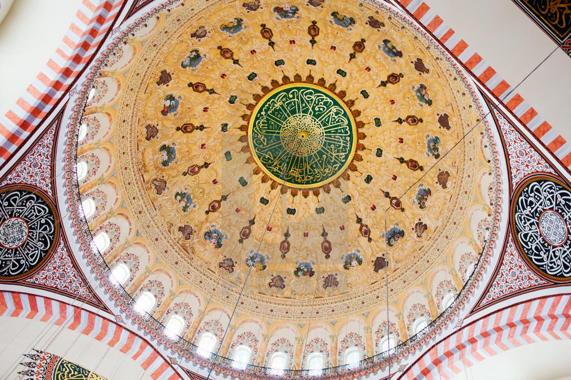 """Suleymaniye Mosque Dome Interior"" stock image"