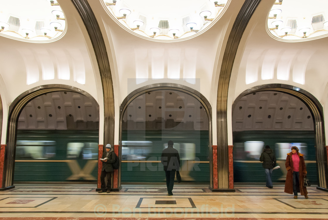 """Moscow Metro Station"" stock image"