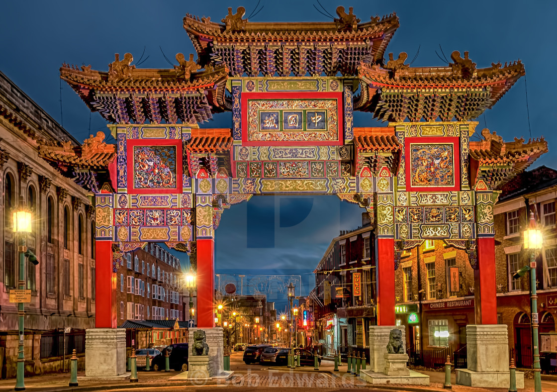 """""""Chinese Arch Liverpool"""" stock image"""