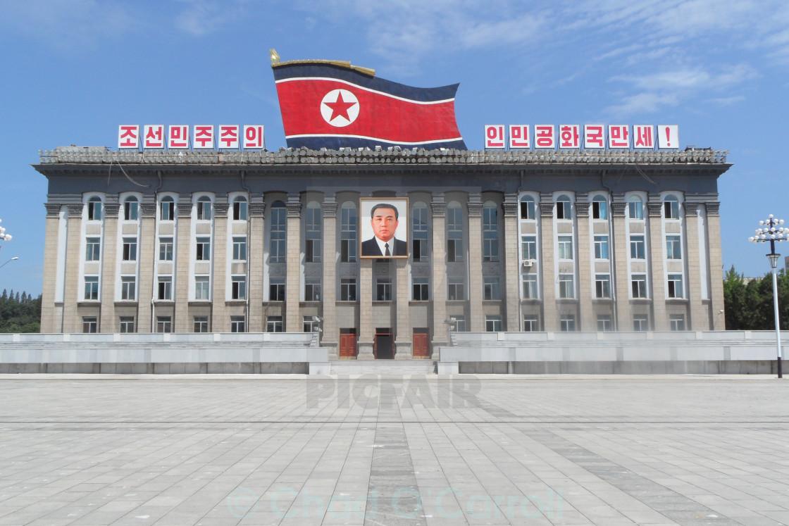 """""""Kim Il Sung Square"""" stock image"""
