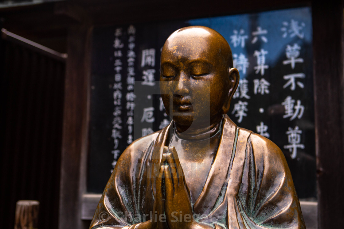 """Buddha Statue in Asakusa, Japan"" stock image"