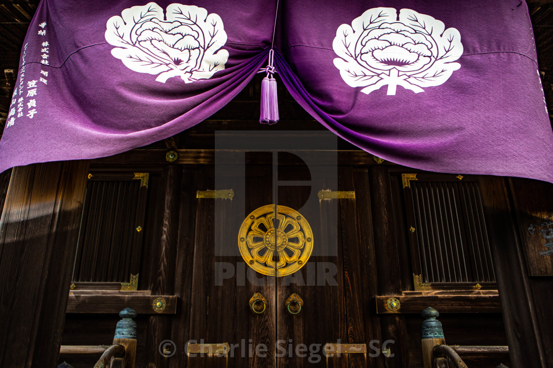 """Kaizando Hall in Naritasan Shinsoji Buddhist Temple, Japan"" stock image"