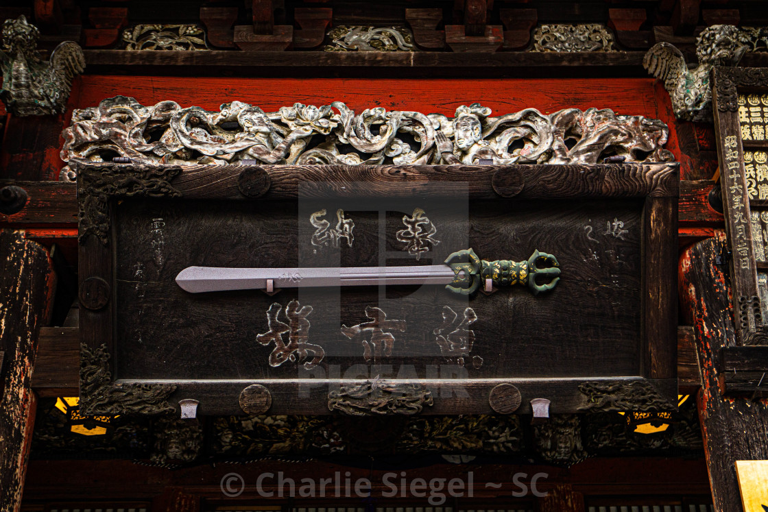 """Kurikara, the Sword of Fudo Myoo"" stock image"