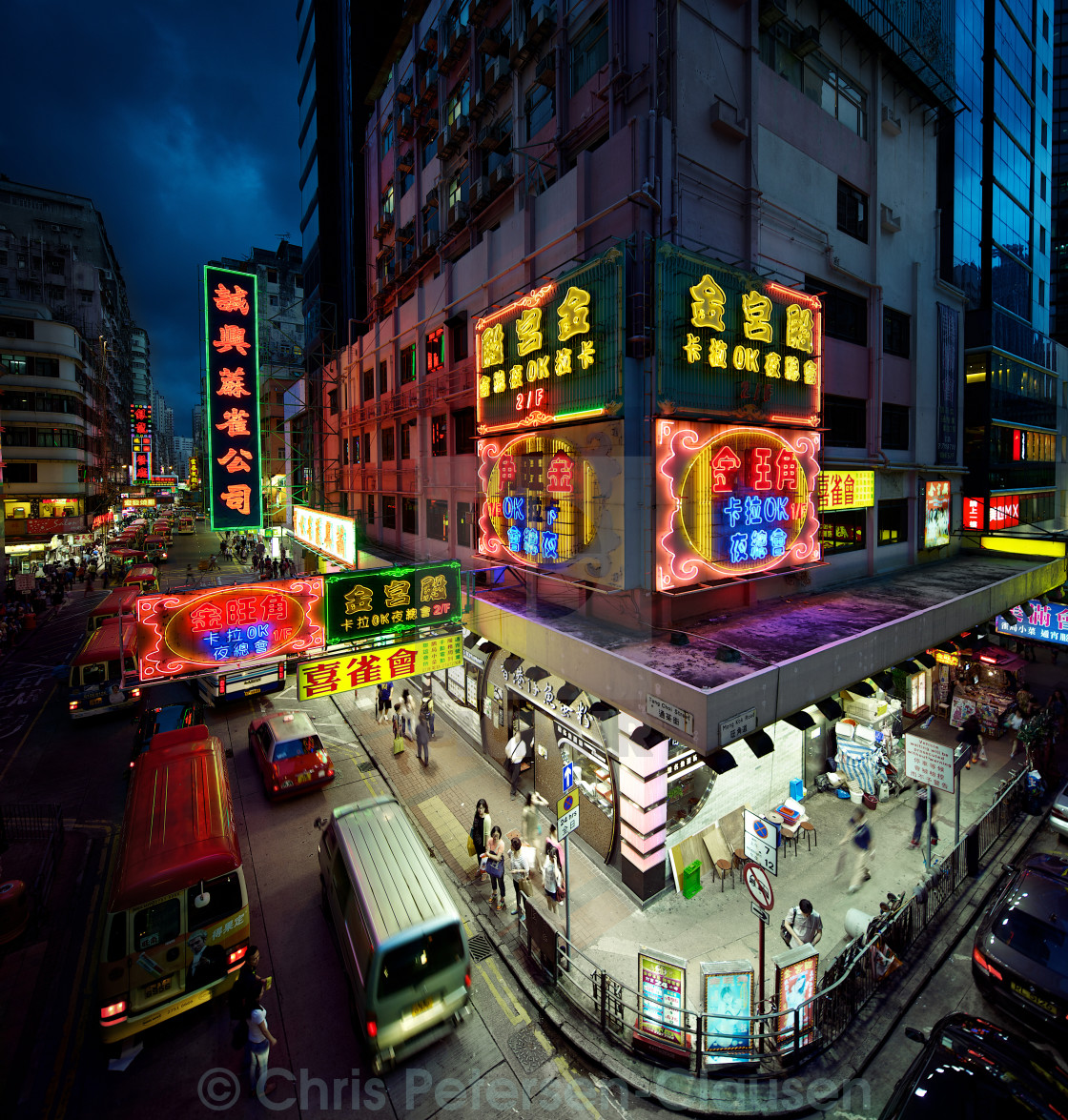 """busy Hong Kong corner"" stock image"