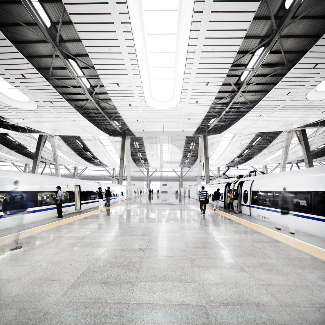 """Beijing South Train Station"" stock image"