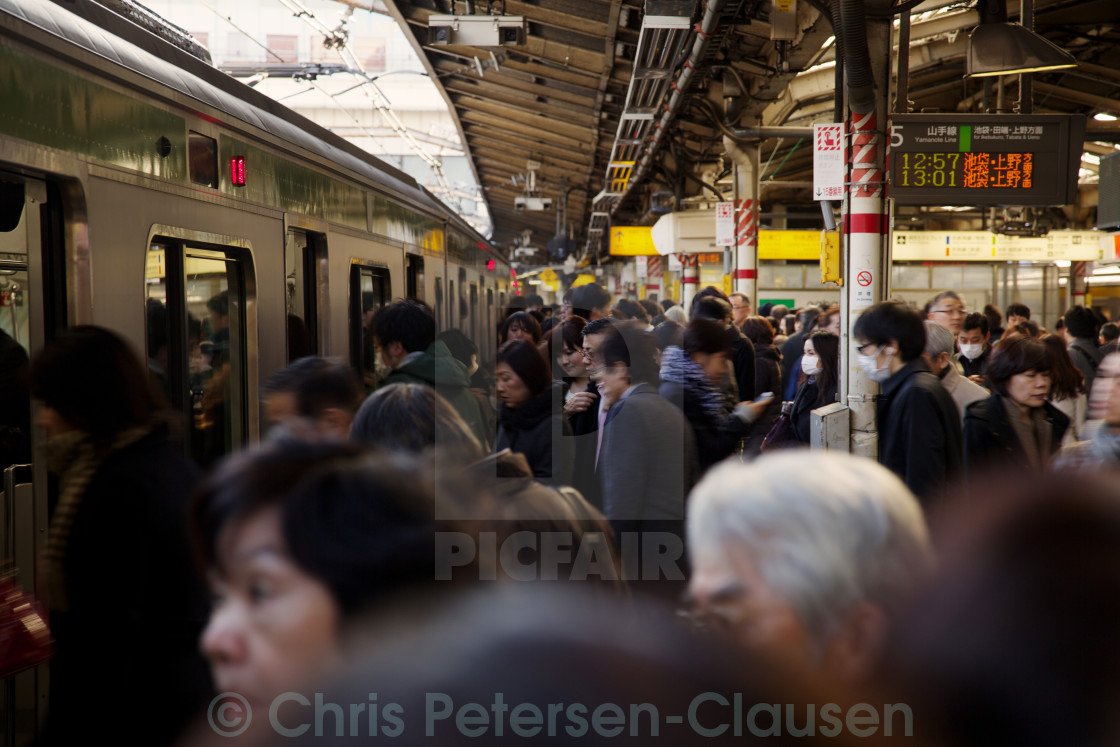 """not even rush hour"" stock image"
