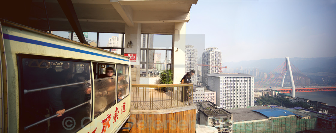 """Chongqing Cable car"" stock image"