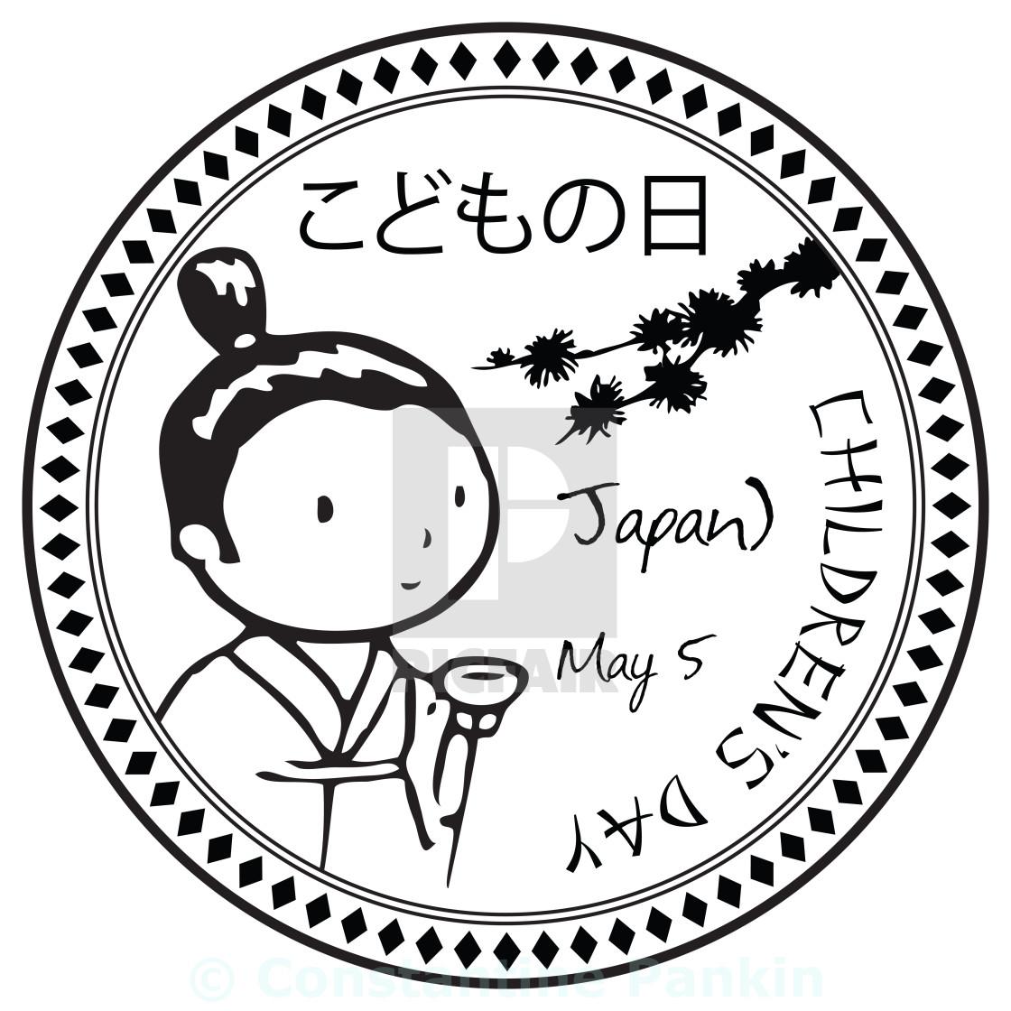 Childrens Day clipart - Japan, Text, Product, transparent clip art
