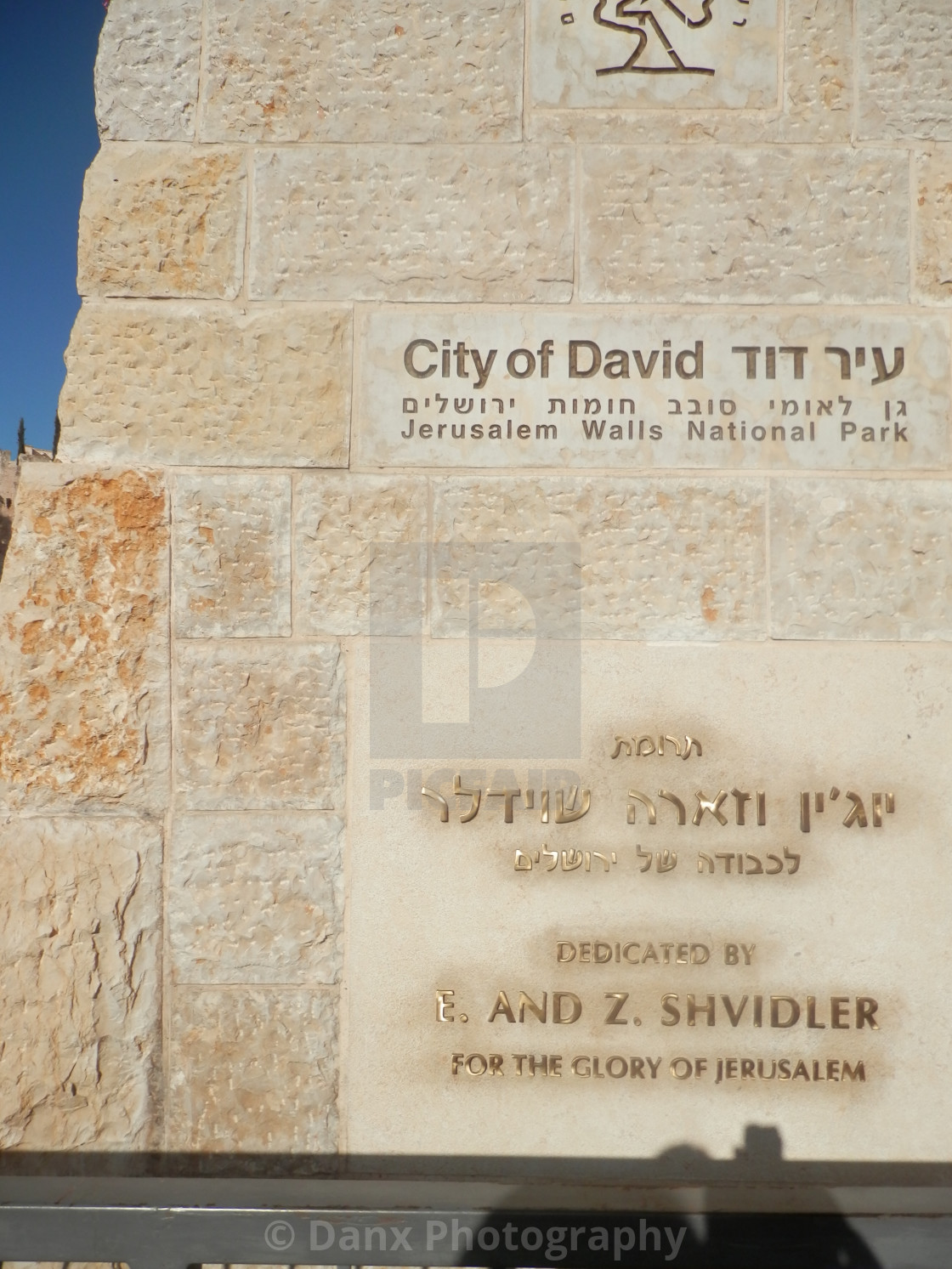 """City of David"" stock image"
