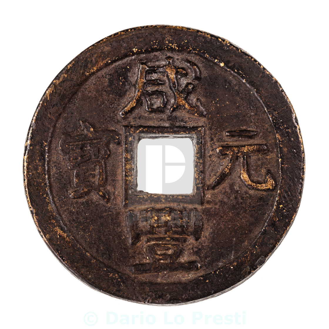 """ancient Qing Dynasty chinese coin"" stock image"