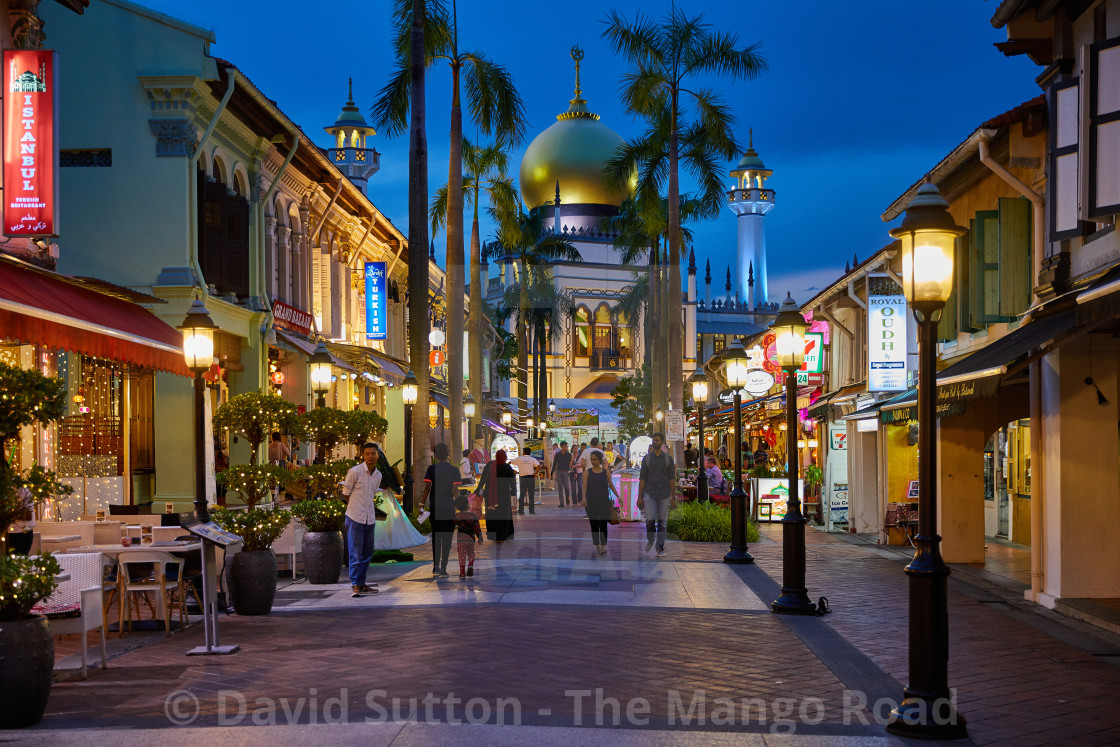"""Kampong Glam, Singapore"" stock image"