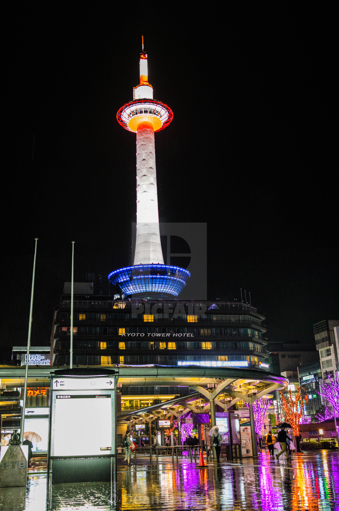 """Kyoto Tower"" stock image"