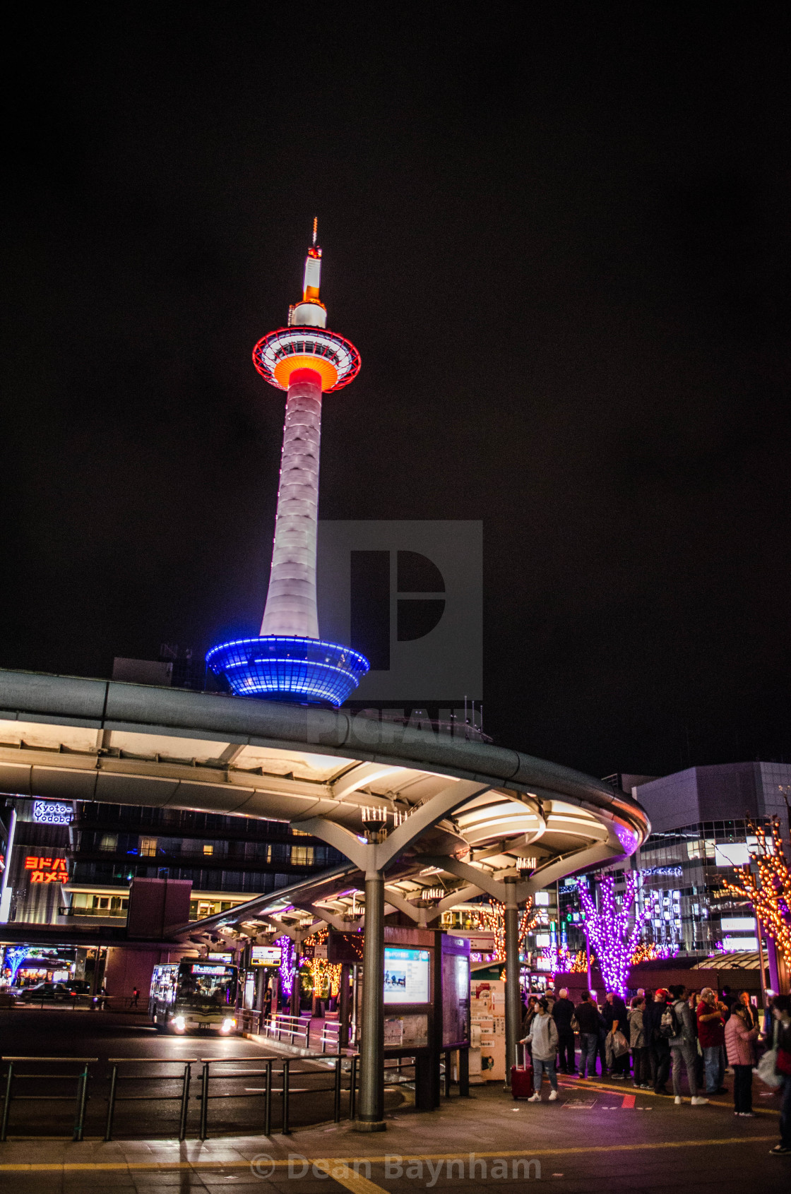 """Kyoto Tower - Japan"" stock image"