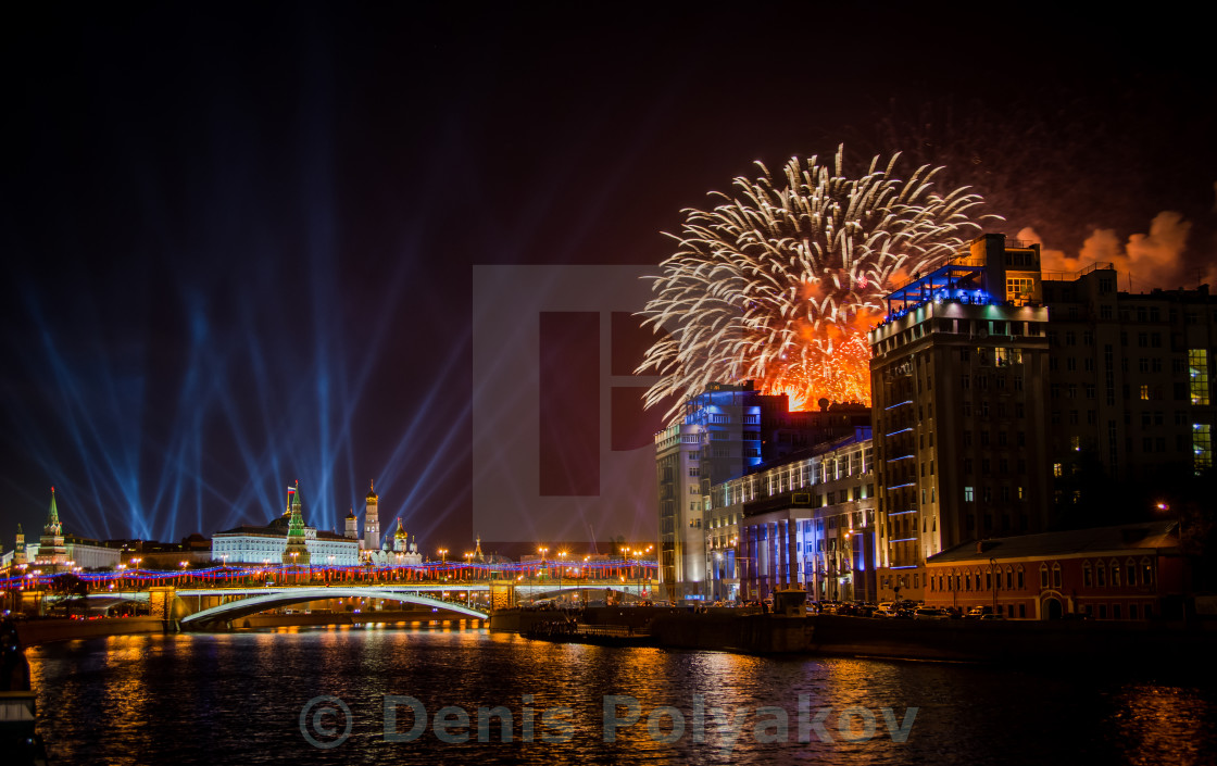 """Beautiful night view of the Kremlin during the fireworks"" stock image"