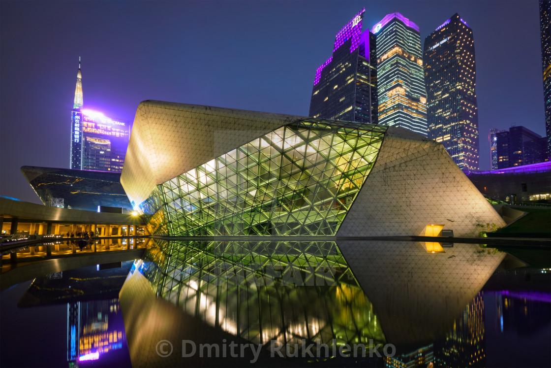 """""""Guangzhou Opera House. Guangzhou, China"""" stock image"""