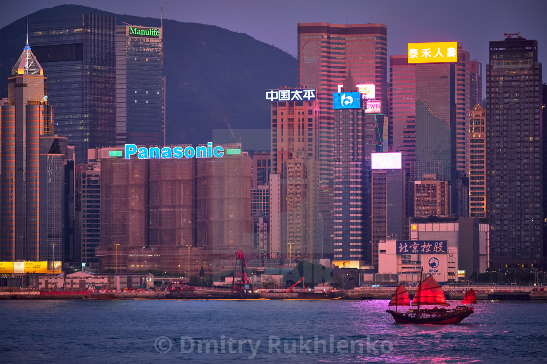 """""""Hong Kong skyline. Hong Kong, China"""" stock image"""