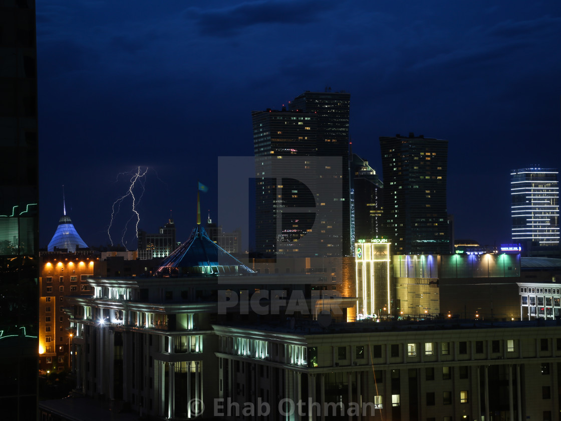 """Astana City"" stock image"