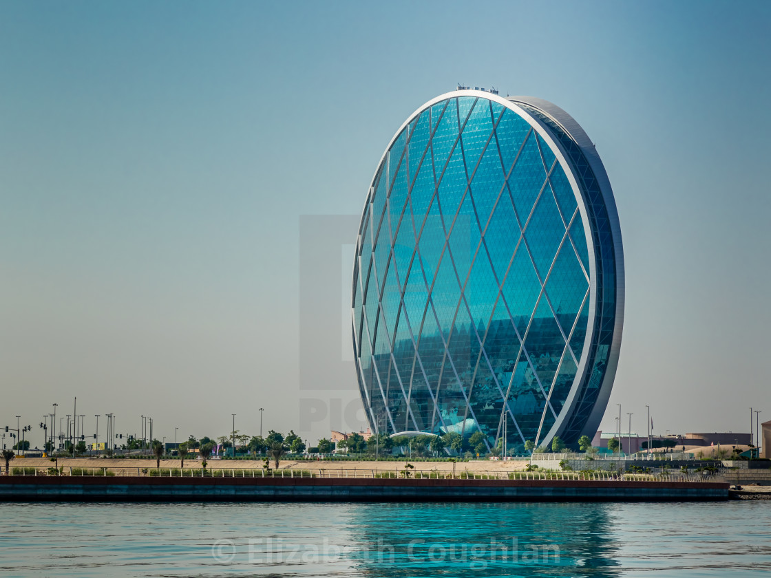 """Aldar headquarters, Abu Dhabi, United Arab Emirates"" stock image"