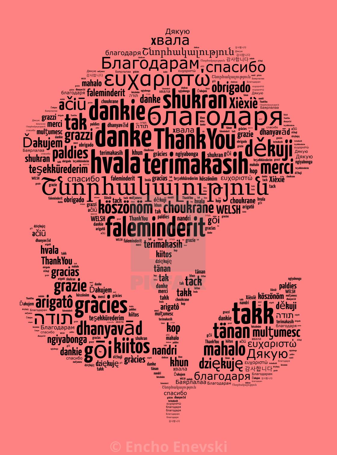 Открытки спасибо на разных языках, картинки про