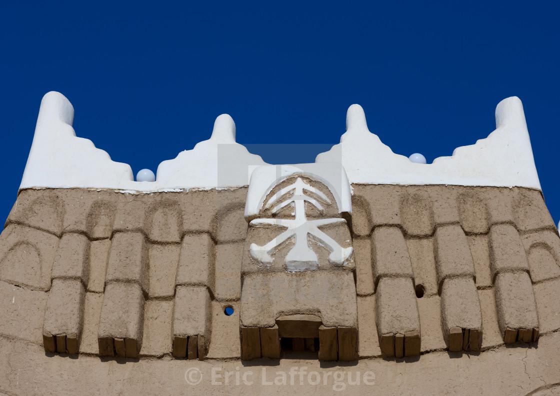 """Najran mud fort, Saudi arabia"" stock image"