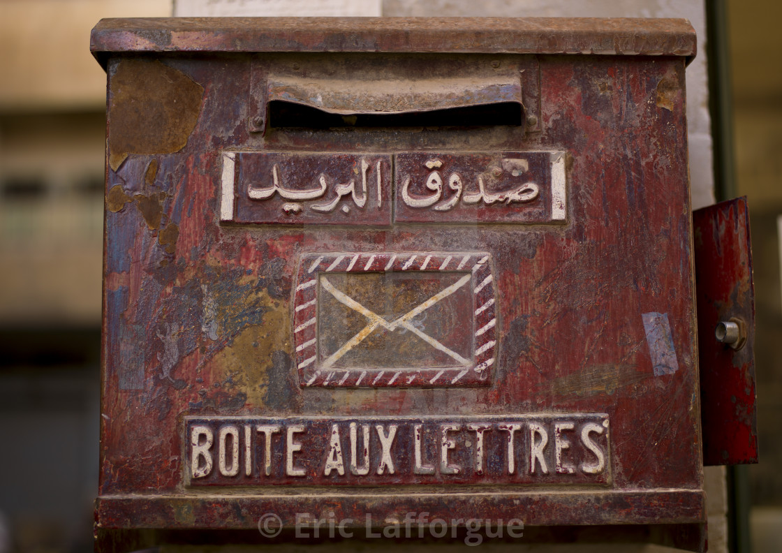 """Old Letter Box, Aleppo, Syria"" stock image"