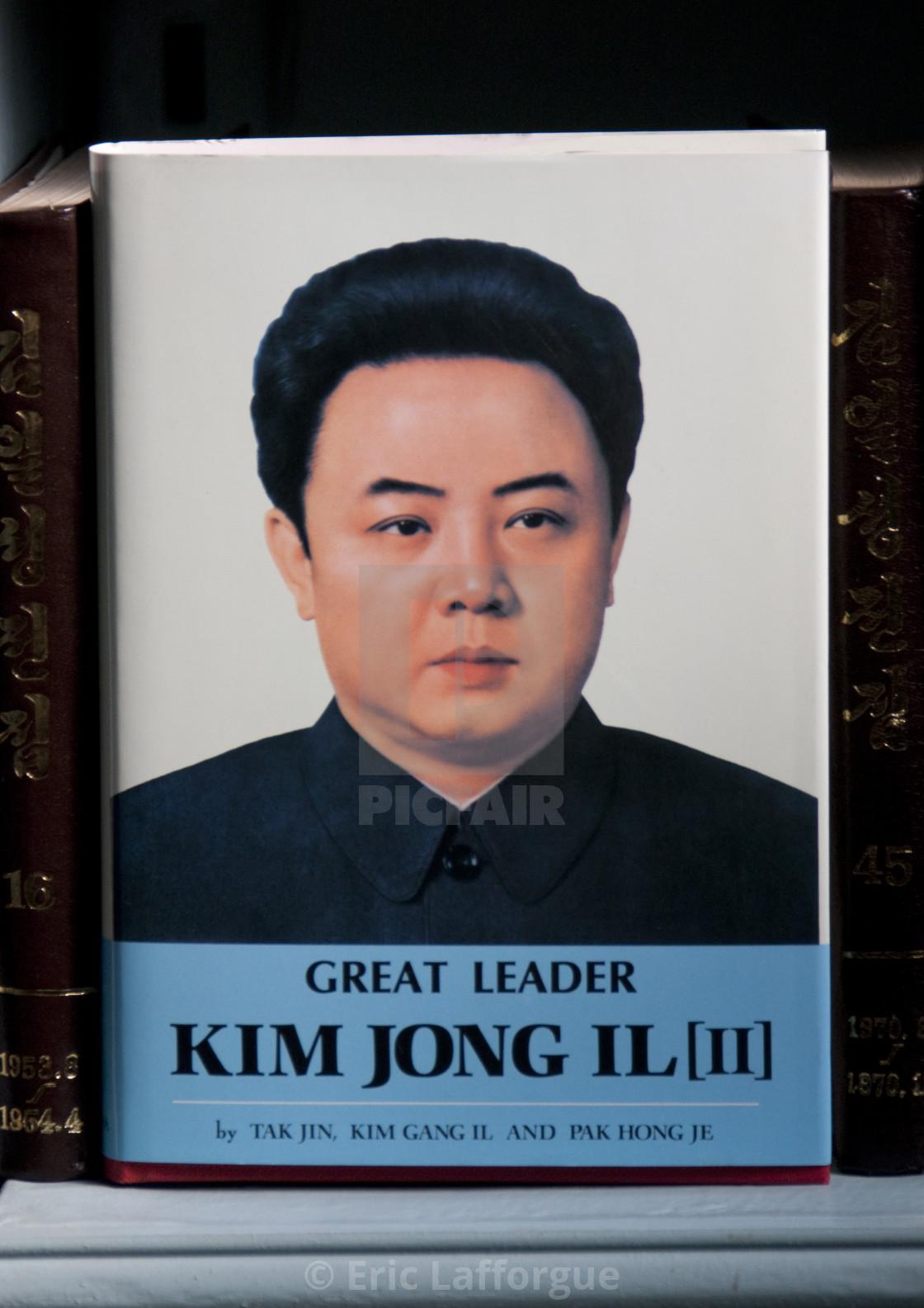 Kim Jong il book in a North Korean library, Pyongan Province