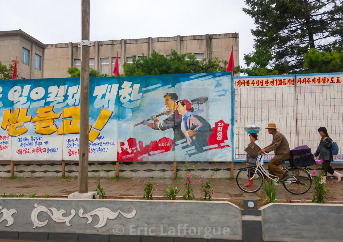 """""""North Korean propaganda billboards, South Hamgyong Province, Hamhung, North..."""" stock image"""