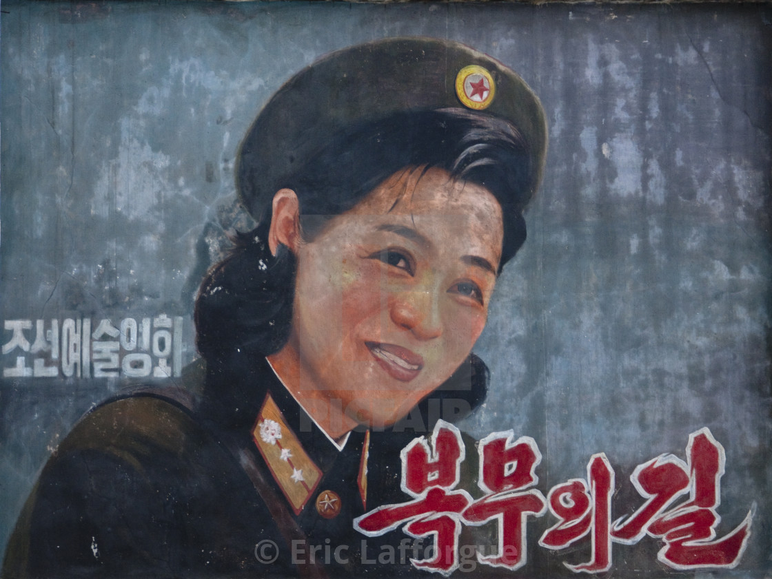 """North Korean soldier woman on a movie poster, Kangwon Province, Wonsan, North..."" stock image"