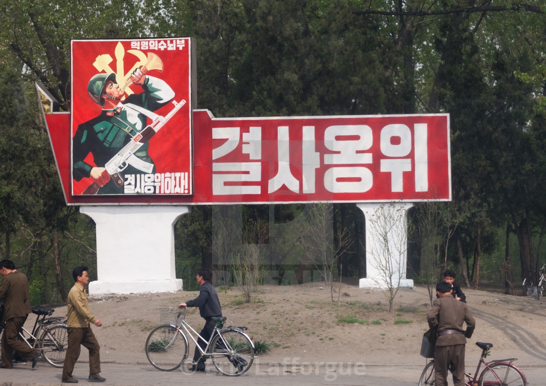 """Workers' Party of North Korea propaganda billboard, Pyongan Province,..."" stock image"