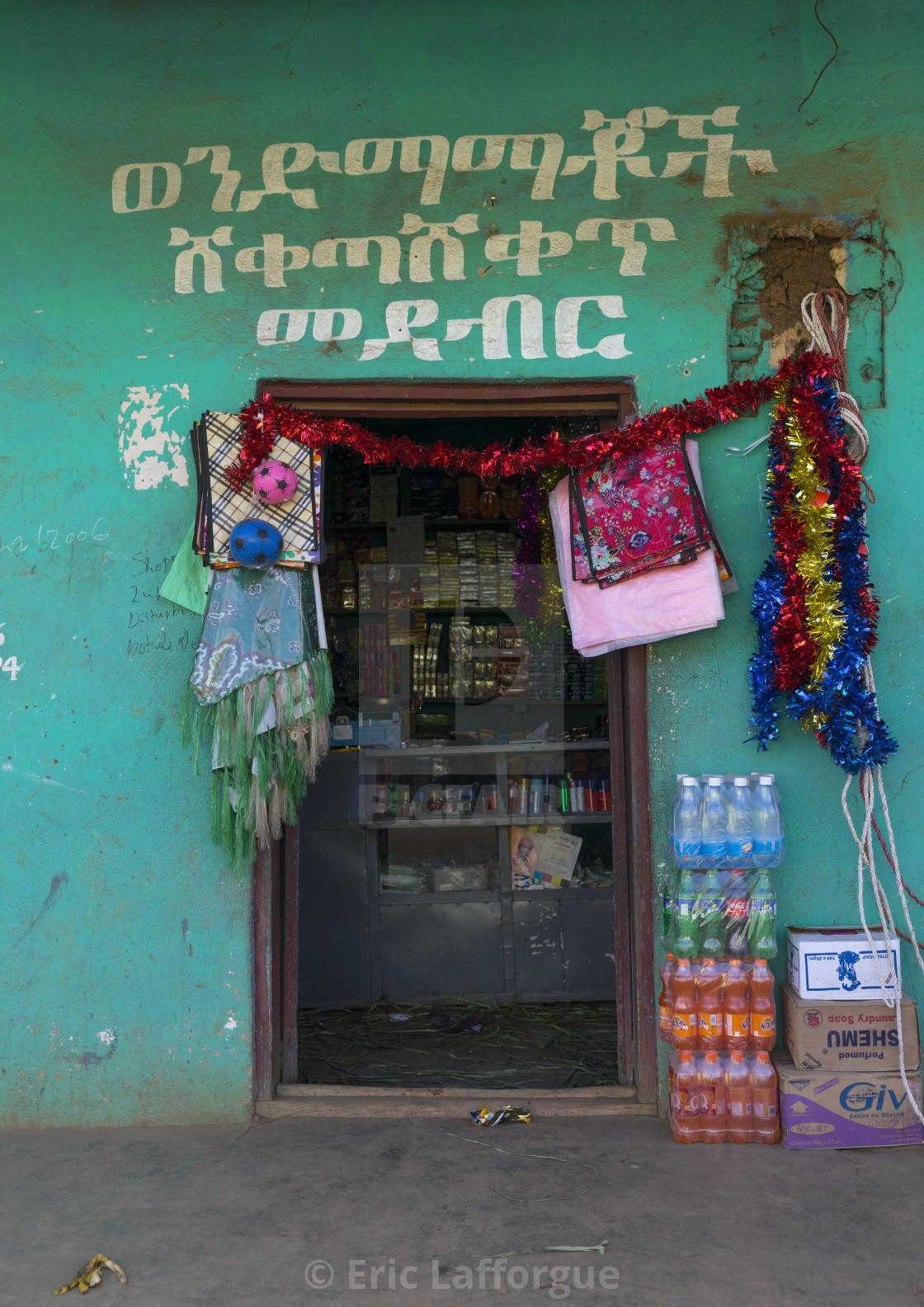 Jinka Shop, Omo Valley, Ethiopia - License, download or