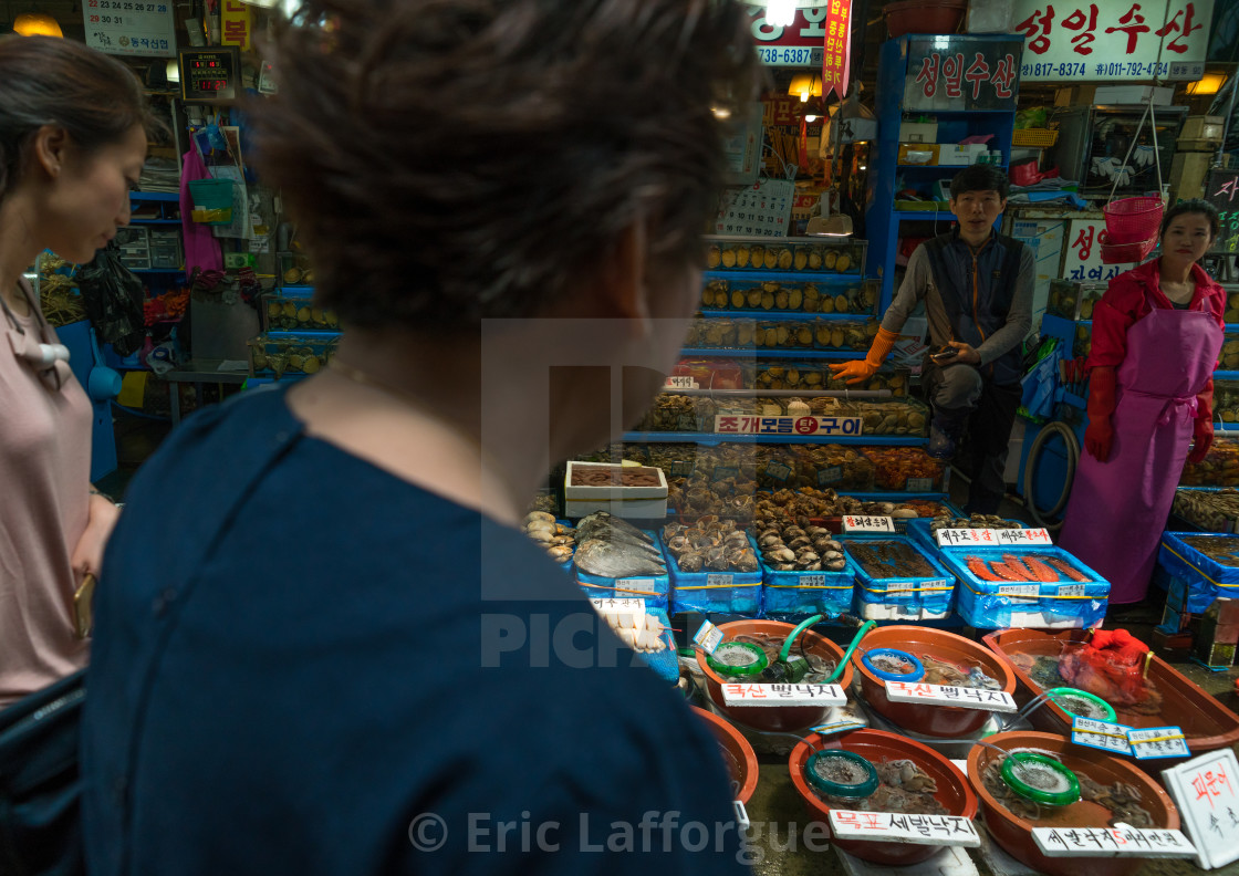 Noryangjin fisheries wholesale market, National capital area