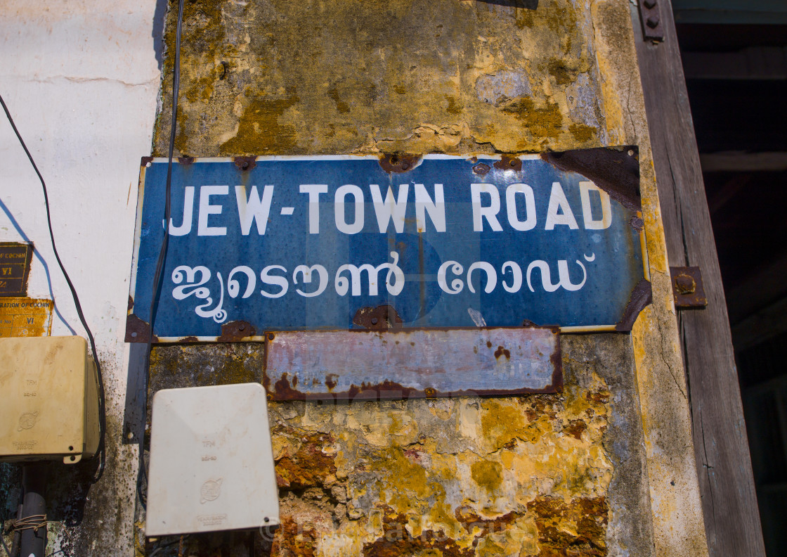 """Street Sign In The Jewish Quarter, Kochi, India"" stock image"