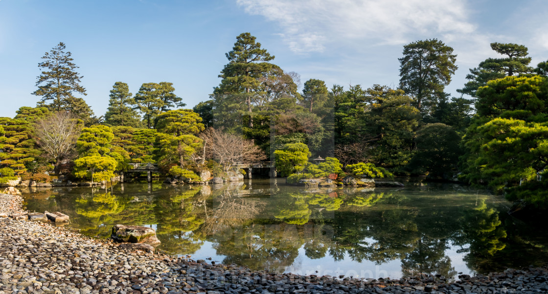"""Imperial Palace Garden Kyoto"" stock image"