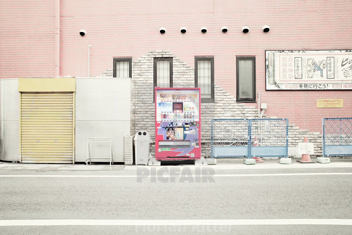 """Japan Vending Machine 04"" stock image"