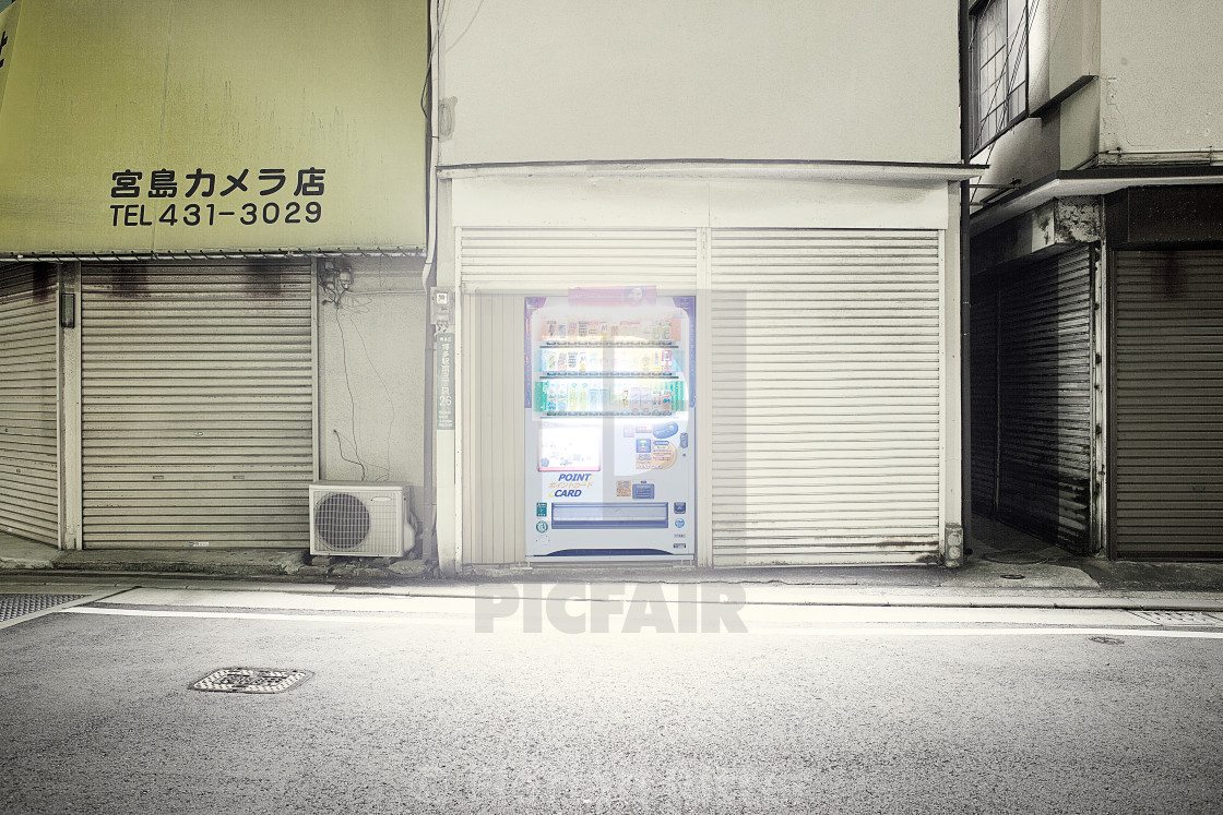 """Japan Vending Machine 01"" stock image"