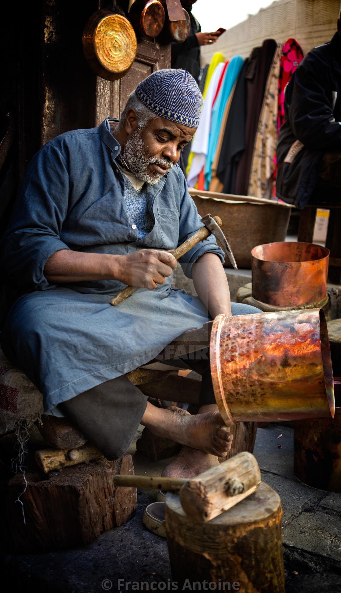 """The Copper Merchant of Fez 2"" stock image"
