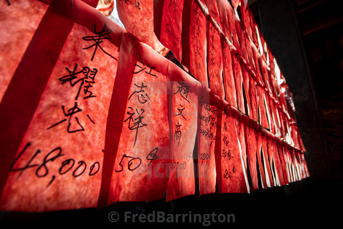 """Numbers at the Chinese Temple"" stock image"