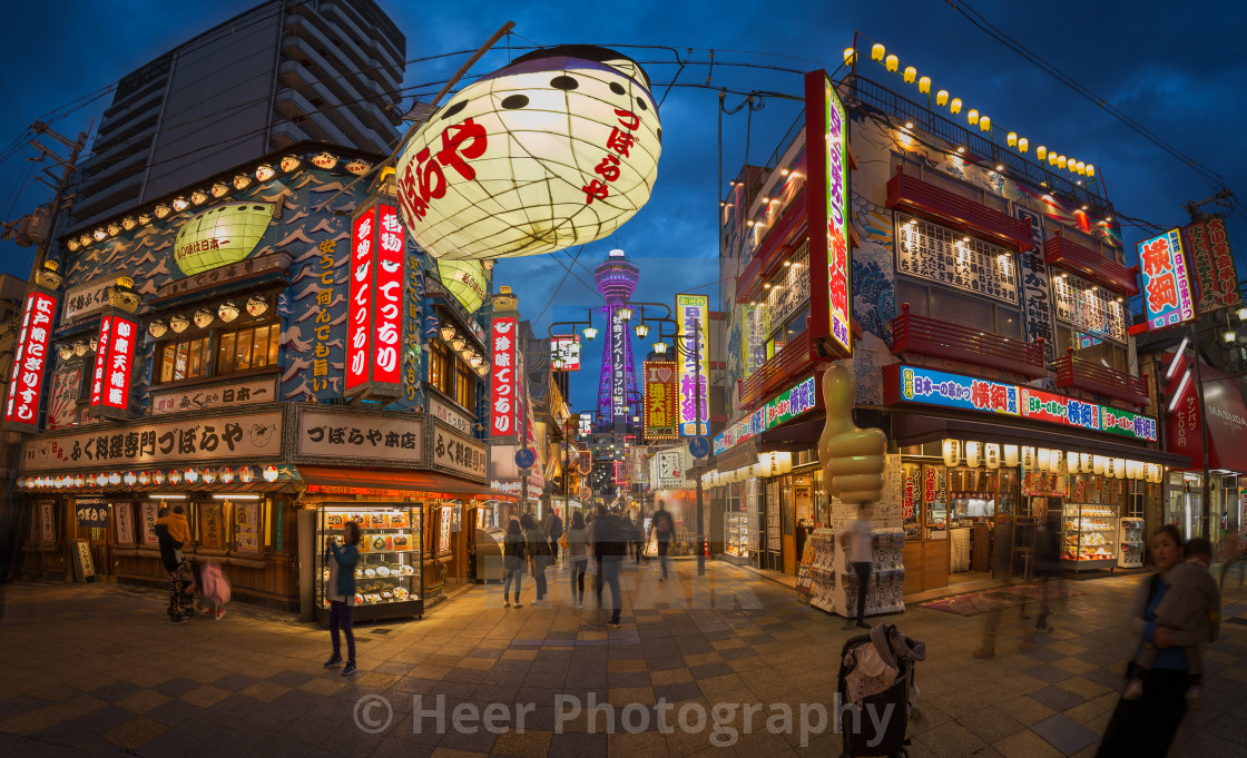 """The Bustling Streets of Shinsekai in Osaka, Japan"" stock image"